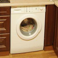 Установка стиральной машины под